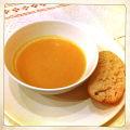 recept kruidige wortel-kerriesoep miss foodie